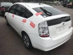 Toyota Prius. 20