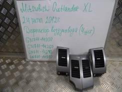 Решетка вентиляционная. Mitsubishi Outlander, CW4W, CW6W, GG2W, CW5W, CU5W, GF7W, CU2W, GF8W Двигатели: 4B11, 6B31, 4B12, 4G69, 4J11, 4G63, 4J12