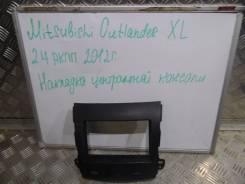 Консоль центральная. Mitsubishi Outlander