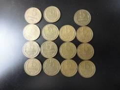 Монеты 5 коп 1961-1991г погодовка