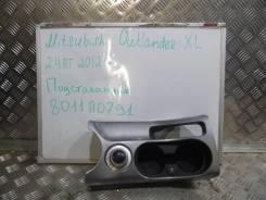 Консоль центральная. Mitsubishi Outlander, GG2W, CW5W, CU2W, CU5W, CW6W, CW4W, GF8W, GF7W Двигатели: 4B11, 4B12, 4G63, 4G69, 6B31, 4J12, 4J11