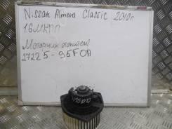 Мотор печки. Nissan Almera Classic, B10 Nissan Almera Двигатель QG16