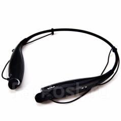 Bluetooth наушники (гарнитура) с MP3-плеером и FM радио HBS730TF