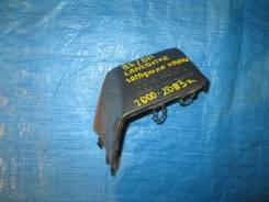 Заглушка в бампер Subaru Legacy, Lancaster