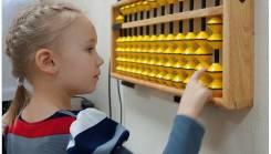 Курсы ментальной арифметики для детей 5-12 лет.
