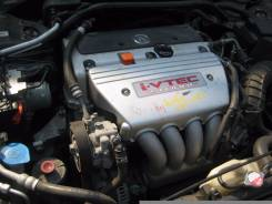Механическая коробка переключения передач. Honda Accord, DBA-CL7, LA-CM3, CL7, DBA-CM2, DBA-CM1, LA-CM2, CL9, CL8, ABA-CL7, LA-CL8, LA-CL9, ABA-CL9, U...