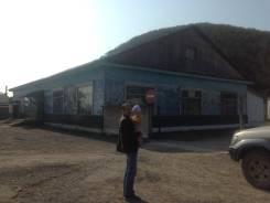 Часть здания. под любой вид коммерческой деятельности. П. Терней, ул. Партизанская, 45, р-н Тернейский, 484,0кв.м.