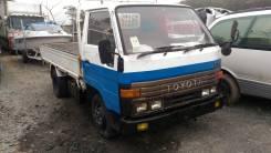 Toyota Dyna. Продам под ваши документы, 3 000 куб. см., 2 000 кг.