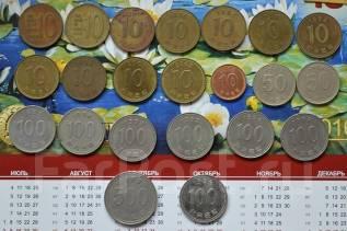 Южная Корея подборка из 22 монет. Без повторов! Обмен