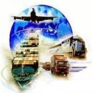 Поиск, доставка , Таможенное оформление товаров из Китая, Южной Кореи