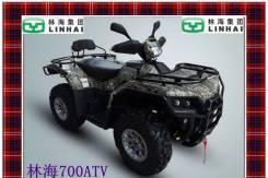 Linhai-Yamaha 700. исправен, без птс, без пробега. Под заказ