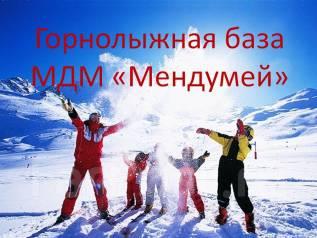 Яньцзи. Горнолыжный тур. МДМ Горнолыжная база + аквапарк+ горячие источники ! Сезон 2019 !