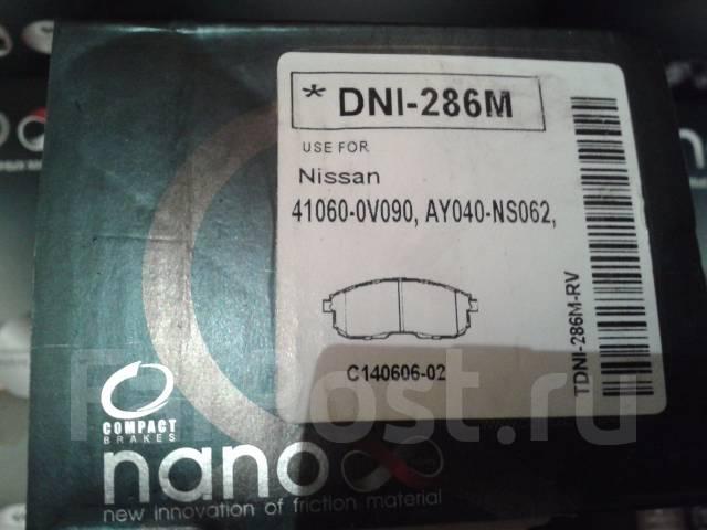Колодка тормозная дисковая. Nissan Fairlady Z Nissan Maxima, A32 Nissan Cefiro, A31, A32, CA31, HA32, LA31, LCA31, LNA31, NA31, PA32, WA32, WHA32, WPA...