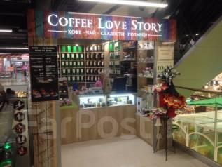 Продавец-консультант. Coffee love story (ИП Ермоленко). Улица Полетаева 6д