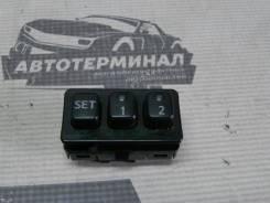 Кнопки регулировки сидений Nissan Murano PNZ50 VQ35DE
