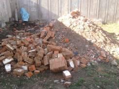 Приму строительный мусор! Только битый кирпич, бетон, штукатурка