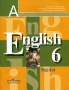 Английский язык. Класс: 6 класс. Под заказ