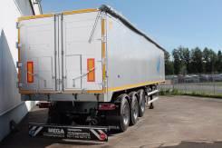 MEGA. Новый Алюминиевый полуприцеп Mega 50 m3, 40 000 кг.