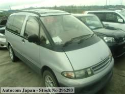 Toyota Estima. CXR20, 3CT
