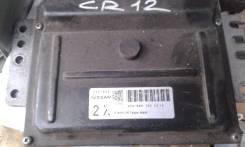 Коробка для блока efi. Nissan: AD Expert, Sunny, Micra, March, AD, AD / AD Expert Двигатель CR12DE