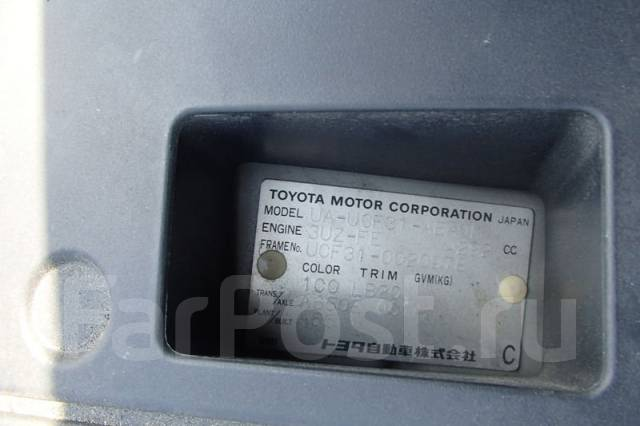 Блок управления дверями. Lexus LS430, UCF30 Двигатель 3UZFE