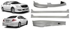 Обвес кузова аэродинамический. Nissan Teana, TNJ32, L33, J32, PJ32. Под заказ
