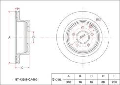 Диск тормозной. Nissan Murano, Z50 Infiniti FX45