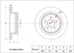 Диск тормозной. Infiniti FX45 Nissan Murano, Z50