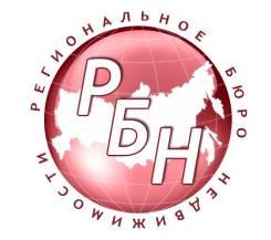 """Расклейщик. ООО """"Региональное бюро недвижимости"""". Улица Гайдара 13"""