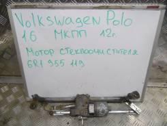 Трапеция дворников. Volkswagen Polo