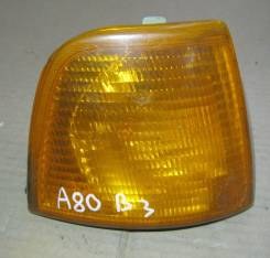 Поворотник. Audi 80