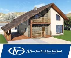 M-fresh Bon Appetite! -зеркальный (Проект дома с балконом). 100-200 кв. м., 2 этажа, 5 комнат, бетон