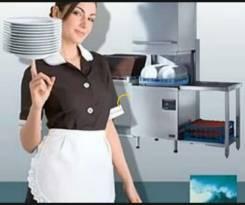 Мойщик посуды. Среднее образование