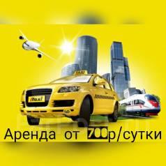 Водитель такси. ООО Макси. Владивосток