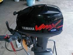 Yamaha. 15,00л.с., 2х тактный, бензин, нога S (381 мм), Год: 2015 год
