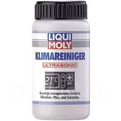 Жидкость для ультразвуковой очистки кондиционера Liqui Moly 4079