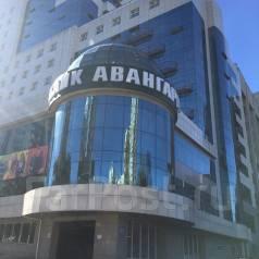 Сдаются в самом центре офисные помещения различной квадратуры. 44 кв.м., улица Дзержинского 65, р-н Центральный