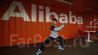Найдем поставщика на Alibaba, 1688 (алибаба). Под заказ
