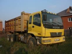 Foton Auman BJ3251. Продаётся самосвал Фотон, 9 726 куб. см., 25 000 кг.
