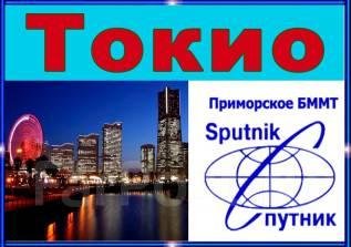 Япония. Токио. Экскурсионный тур. Пакетные туры в Токио на 5,6,8 дней с перелетом