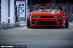 Nissan Silvia. Документы silvia s13 180sx