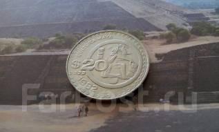 Мексика. 20 песо 1982 года. Большая красивая монета!
