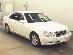 Mercedes-Benz S-Class. S220