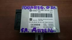 Блок системы контроля давления в шинах Volkswagen Touareg 7LA, 7L6, 7L7 7L0 907 273E