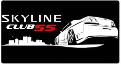 Табличка. Nissan Skyline