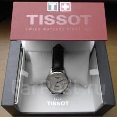 01da8240 Мужские наручные часы Casio PRG-240T-7E - Аксессуары и бижутерия в ...