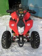 Armada ATV 150. исправен, есть птс, без пробега
