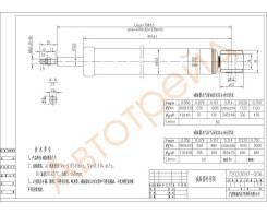 Амортизатор задний FORD FOCUS II/C-MAX 04- LH=RH SAT ST-1234195