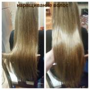 Ультразвуковое наращивание волос VIP класса