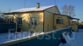 Продаётся дом с земельным участком. С. Галкино ул Мира 3, р-н Железнодорожный, площадь дома 49 кв.м., от агентства недвижимости (посредник)